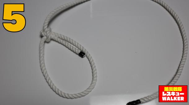 【写真でわかるロープワーク】もやい結びの結び方と用途を紹介するよ!