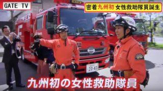 【かっこいい女性消防士】仕事内容・髪型・割合・採用などについて紹介