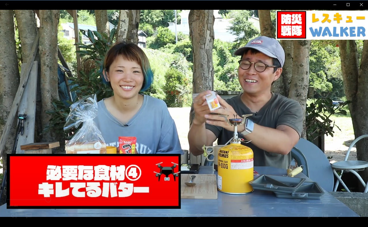 【ホットサンドレシピ】世界一美味しい『小倉トースト』の作り方